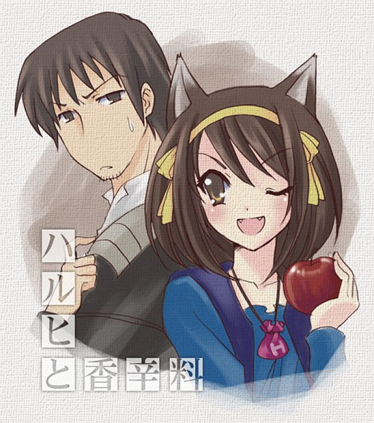 Tags: Anime, Pixiv Id 441730, Suzumiya Haruhi no Yuuutsu, Kyon, Suzumiya Haruhi, Kraft Lawrence (Cosplay), Horo (Cosplay), The Melancholy Of Haruhi Suzumiya
