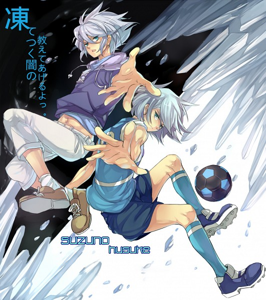 Tags: Anime, Pixiv Id 2848179, Inazuma Eleven, Suzuno Fuusuke, Pixiv, Fanart, Aliea Gakuen, Diamond Dust (Inazuma Eleven)