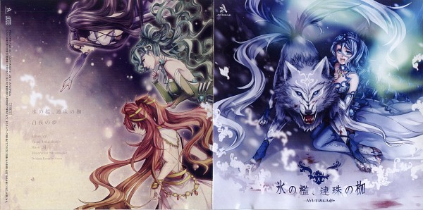 Tags: Anime, Suzunosuke, Facebook Cover, CD (Source), Comic Market 80, Comic Market, AYUTRICA