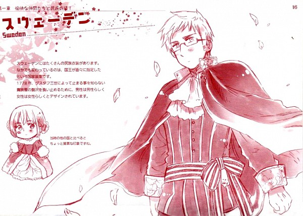 Tags: Anime, Himaruya Hidekaz, Axis Powers: Hetalia, Sweden, Character Profile, Official Art