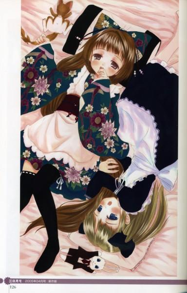 Tags: Anime, Mikazukimo, Sweet Girls, Dengeki Hime