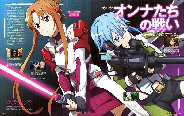 Tags: Anime, A-1 Pictures, Sword Art Online: Alicization, Sword Art Online, Asuna (GGO), Yuuki Asuna, Sinon (GGO), Asada Shino, Magazine (Source), Official Art, Scan, Animage