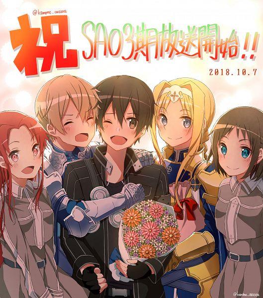 Tags: Anime, Pixiv Id 22257211, Sword Art Online: Alicization, Sword Art Online, Eugeo (Sword Art Online), Kirigaya Kazuto, Ronye Arabel, Tiese Shtolienen, Alice Schuberg