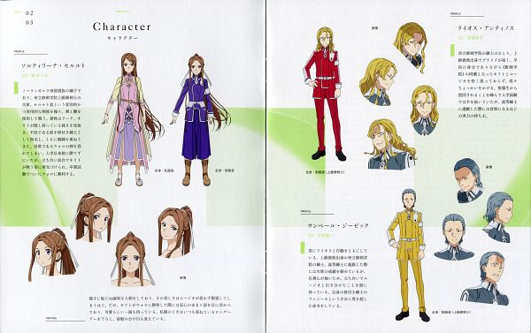 Tags: Anime, A-1 Pictures, Sword Art Online, Sword Art Online: Alicization, Humbert Zizek, Raios Antinous, Sortiliena Serlut, Character Sheet, Scan, Official Art