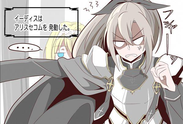 Tags: Anime, Pixiv Id 1901545, Sword Art Online, Sword Art Online: Alicization Blading, Alice Schuberg, Eydis Synthesis Ten, Sword Art Online: Alicization Rising Steel