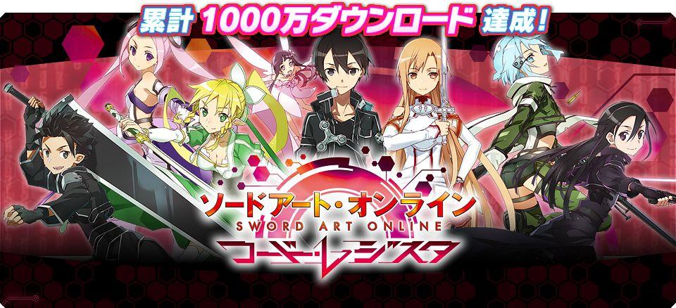 Sword Art Online: Code Register - Bandai Namco Entertainment