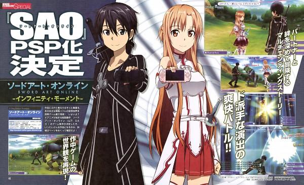 Tags: Anime, Adachi Shingo, A-1 Pictures, Sword Art Online, Sword Art Online: Hollow Fragment, Yuuki Asuna, Kirigaya Kazuto, PSP, Official Art, Scan, Wallpaper