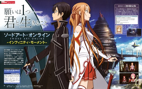 Tags: Anime, Adachi Shingo, A-1 Pictures, Sword Art Online, Sword Art Online: Hollow Fragment, Yuuki Asuna, Kirigaya Kazuto, Scan, Official Art