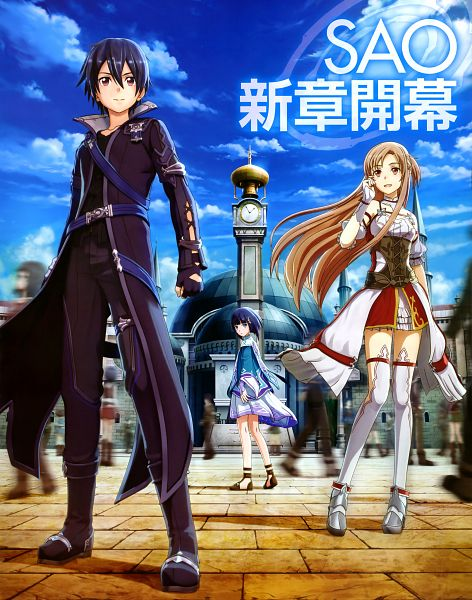 Sword Art Online: Hollow Realization - Aquria