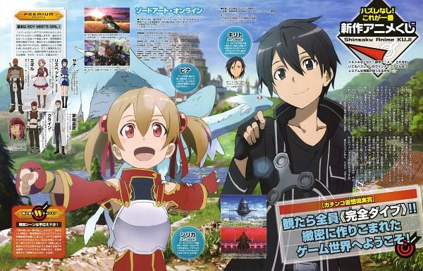 Tags: Anime, Adachi Shingo, A-1 Pictures, Sword Art Online, Kirigaya Kazuto, Pina (Sword Art Online), Ayano Keiko, Scan, Official Art