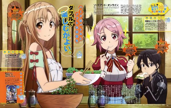 Tags: Anime, Adachi Shingo, A-1 Pictures, Sword Art Online, Kirigaya Kazuto, Shinozaki Rika, Yuuki Asuna, Scan, Official Art