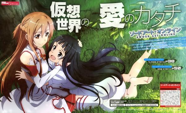 Tags: Anime, Kawakami Tetsuya, A-1 Pictures, Sword Art Online, Yuuki Asuna, Yui (Sword Art Online), Magazine (Source), Scan, Official Art, Wallpaper