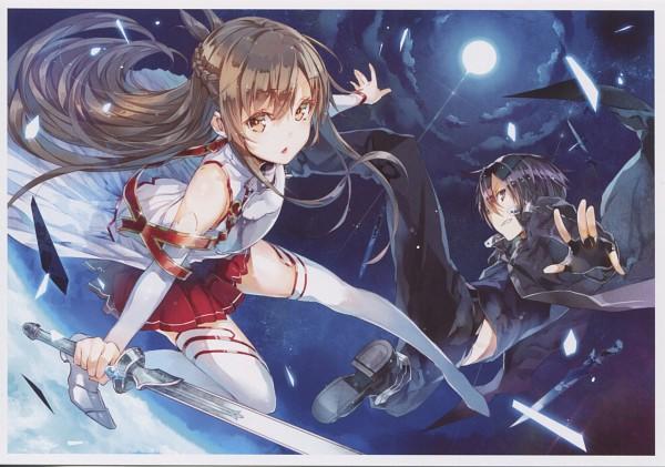 Tags: Anime, Yuugen, Sword Art Online, Yuuki Asuna, Kirigaya Kazuto, Glowing Hair, Sword Art Online - End Cards, End Cards, Scan