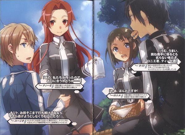 Tags: Anime, abec, Sword Art Online, Ronye Arabel, Kirigaya Kazuto, Tiese Shtolienen, Eugeo (Sword Art Online), Official Art, Novel Illustration, Scan