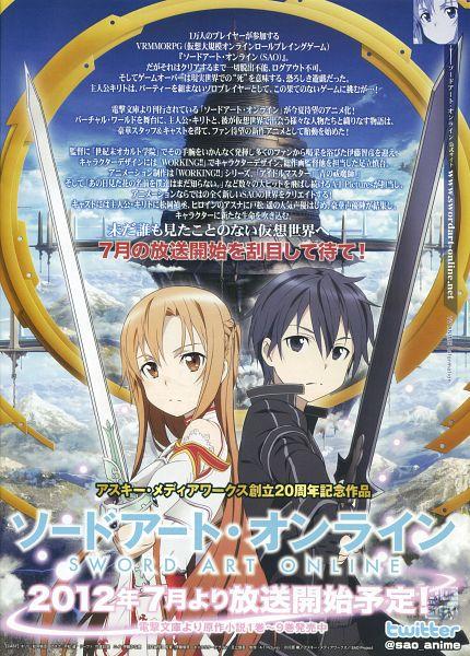 Tags: Anime, A-1 Pictures, Sword Art Online, Kirigaya Kazuto, Yuuki Asuna, Scan, Official Art