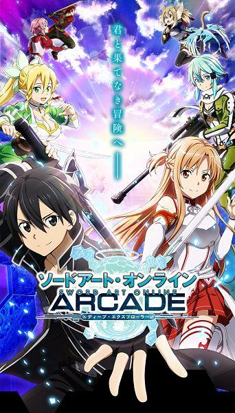 Sword Art Online Arcade: Deep Explorer - Bandai Namco Amusement