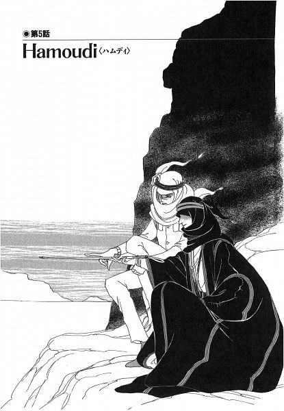 T.E. Lawrence (Manga) - Kousaka Tomoko