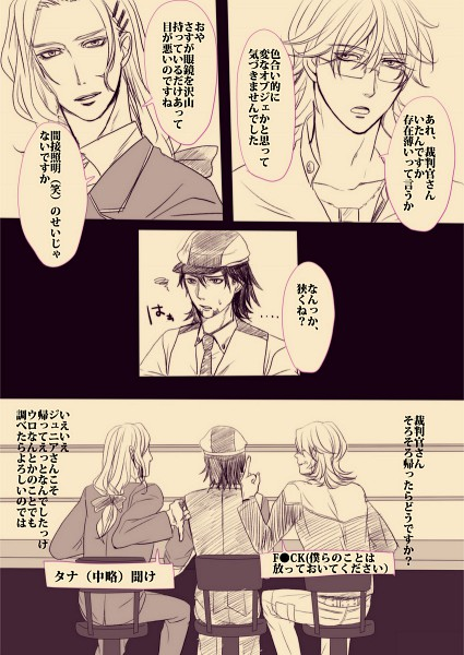 Tags: Anime, Pixiv Id 1565114, TIGER & BUNNY, Kaburagi T. Kotetsu, Barnaby Brooks Jr., Yuri Petrov, Comic, Pixiv