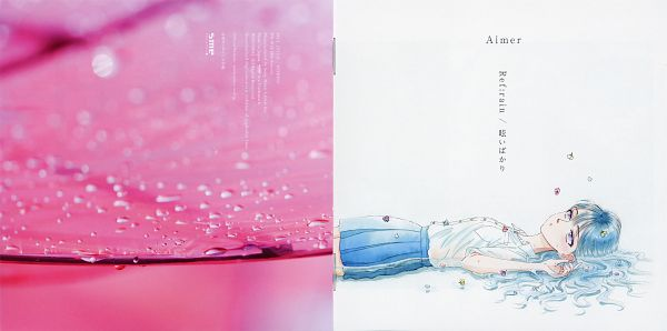 Tags: Anime, WIT STUDIO, Koi wa Ameagari no You ni, Tachibana Akira, CD (Source), Official Art, Scan