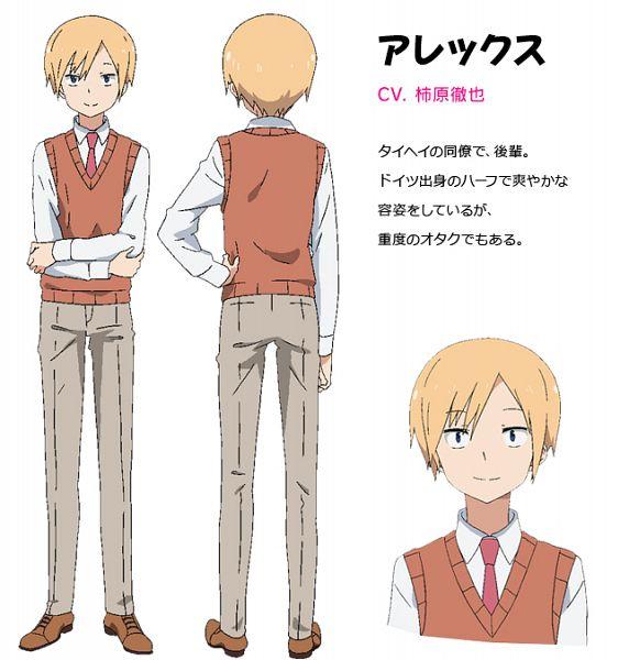 Tachibana Alex - Himouto! Umaru-chan