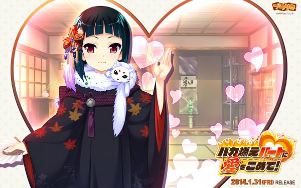 Tags: Anime, Praline, Baka Moe Heart ni Ai wo Komete!, Tachibana Erika, Wallpaper, Artist Request, Official Art, Official Wallpaper