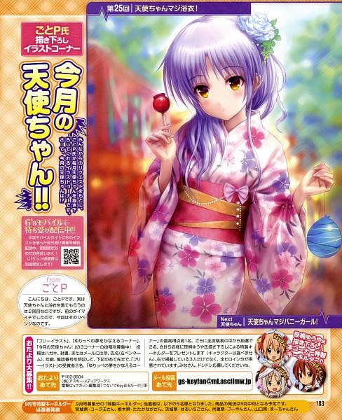 Tags: Anime, Goto-P, Angel Beats!, Tachibana Kanade, Official Art, Scan