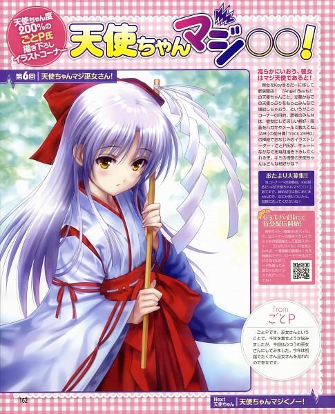 Tags: Anime, Goto-P, Angel Beats!, Tachibana Kanade
