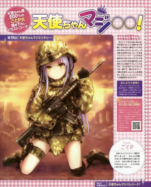 Tags: Anime, Goto-P, Angel Beats!, Tachibana Kanade, War, Fanart, Scan, Magazine (Source)
