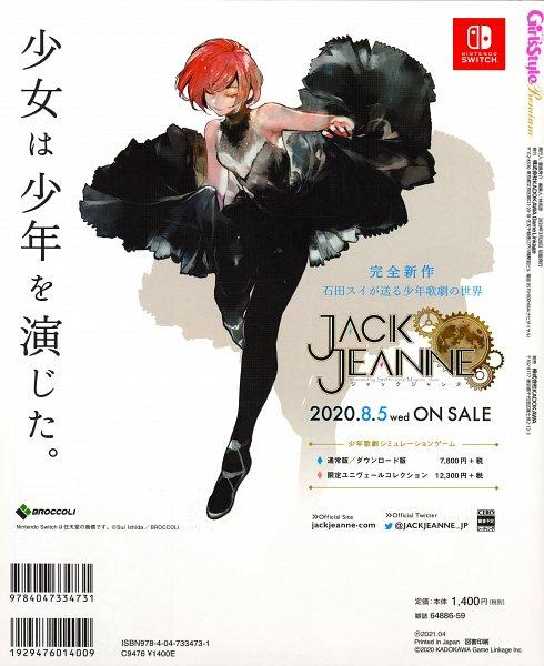 Tags: Anime, Ishida Sui, BROCCOLI, JACKJEANNE, Tachibana Kisa, Official Art, Scan, Character Request, Magazine (Source), DENGEKI Girl's Style, Self Scanned