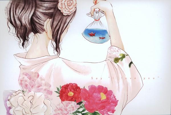 Tachibana Mei - Suki-tte Ii na yo.