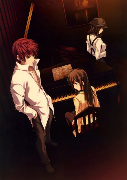 Tachibana Mikage - PP: Pianissimo