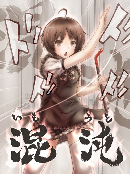 Tags: Anime, Peroshiti Aniki, Amagami, Tachibana Miya, Nyarlko (Cosplay)