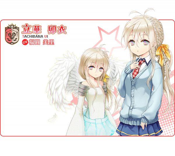 Tags: Anime, CUTEG, Applibot, Grimoire ~Shiritsu Grimoire Mahou Gakuen~, Tachibana Ui, Cover Image, PNG Conversion, Official Art