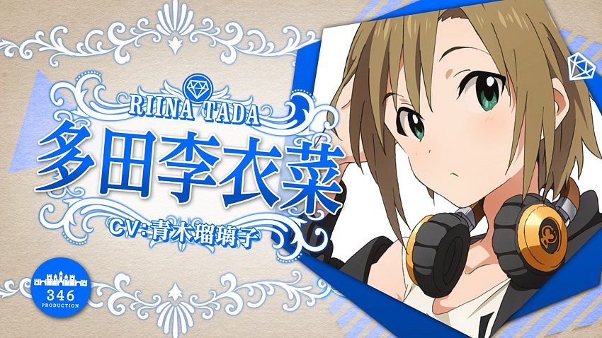 Tags: Anime, Matsuo Yuusuke, A-1 Pictures, THE iDOLM@STER: Cinderella Girls, Tada Riina, Cover Image, Official Art