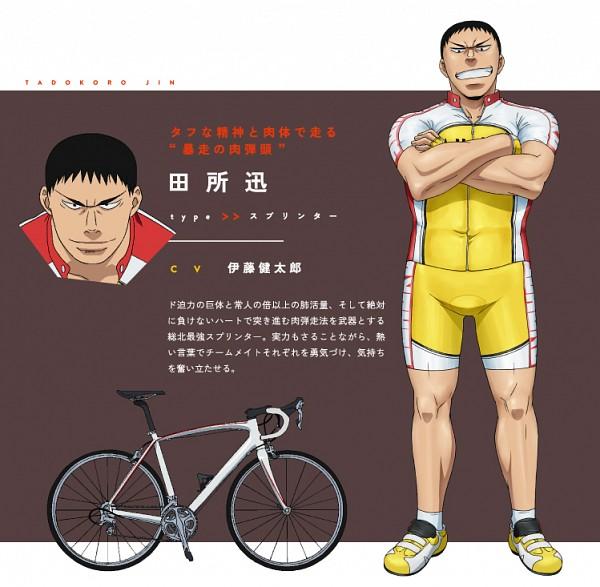 Tadokoro Jin - Yowamushi Pedal