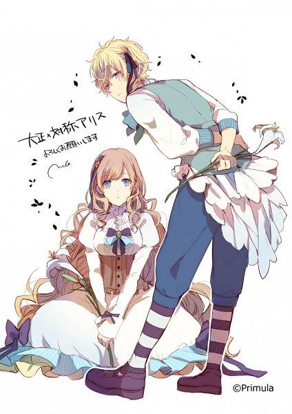Taishou x Alice - Primula (Studio)