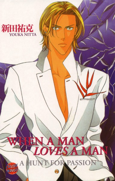 Takaaki Ryou - When a Man Loves a Man