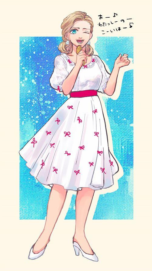 Takagi Reiko
