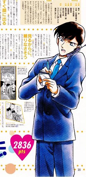 Takagi Wataru (Harry Wilder) - Meitantei Conan
