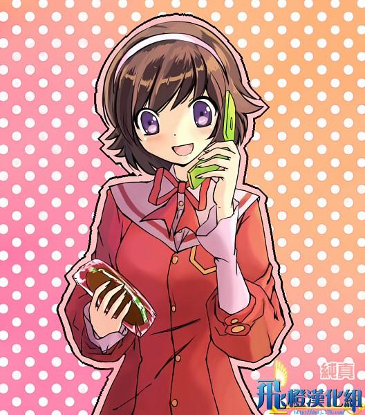 Tags: Anime, Wakaki Tamiki, Kami nomi zo Shiru Sekai, Takahara Ayumi, Official Art