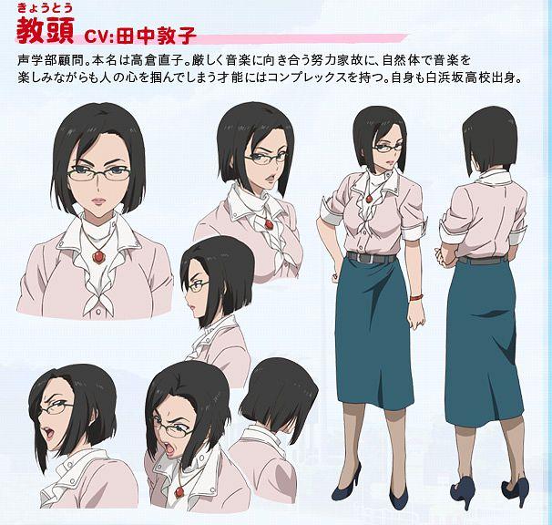 Takakura Naoko - Tari Tari