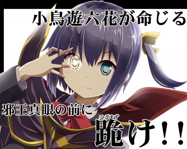 Tags: Anime, Rioshi (Pixiv 87521), Chuunibyo Demo Koi ga Shitai!, Takanashi Rikka, Lelouch Lamperouge (Cosplay)
