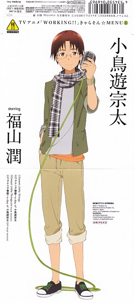 Tags: Anime, A-1 Pictures, Working!!, Takanashi Souta, Scan, CD (Source), Official Art