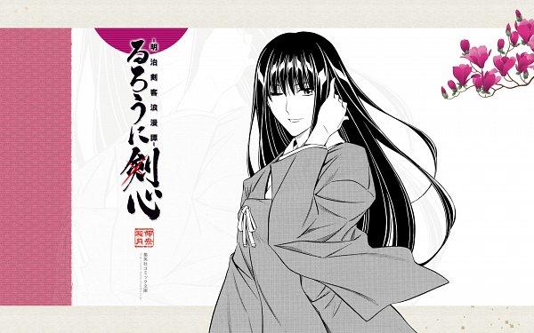 Tags: Anime, Watsuki Nobuhiro, Rurouni Kenshin, Takani Megumi, Wallpaper, Official Art, Official Wallpaper