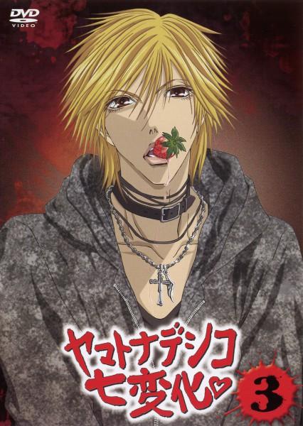 Takano Kyohei - The Wallflower