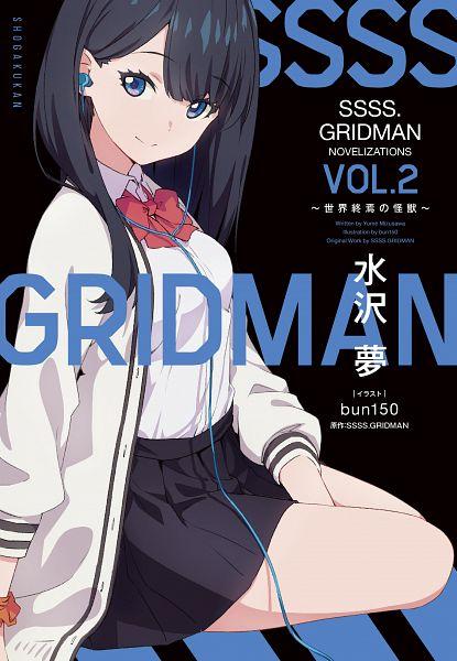 Tags: Anime, bun150, SSSS.Gridman, SSSS.GRIDMAN Novelizations ~Mou Hitori no Kami~, Takarada Rikka, Official Art, Manga Cover