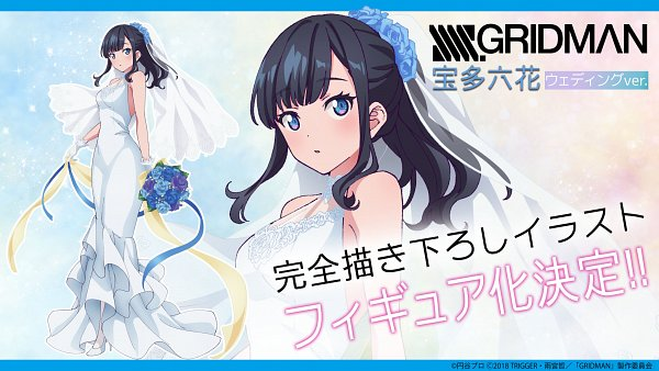 Tags: Anime, SSSS.Gridman, Takarada Rikka, Product Advertising, Official Art