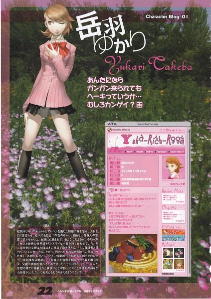 Tags: Anime, Shin Megami Tensei: PERSONA 3, Takeba Yukari, Scan