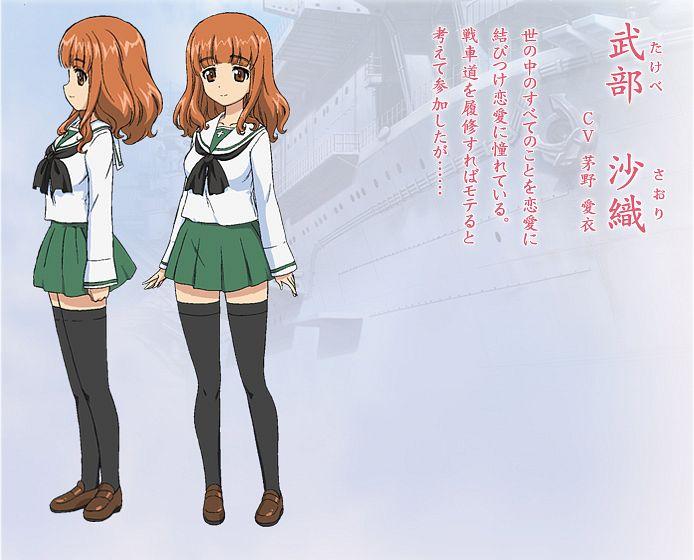 Takebe Saori - GIRLS und PANZER