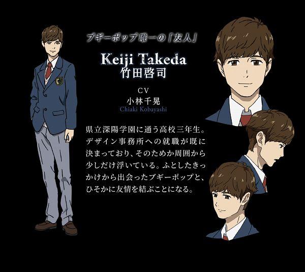 Tags: Anime, Sawada Hidehiko, MADHOUSE, Boogiepop wa Warawanai, Boogiepop Series, Takeda Keiji, Cover Image, Official Art